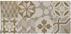 TRENDY TAUPE DECOR 25Χ50 - ΠΛΑΚΑΚΙΑ ΜΠΑΝΙΟΥ ΜΑΤ MADE IN SPAIN